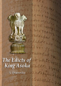 The Edicts of King Asoka